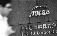 Japon Finans-Kapitali, ülkemizi nasıl işgal ediyor?