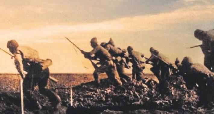 Bizi mahvetmek isteyen emperyalizme karşı Yaşasın Çanakkale Zaferi!
